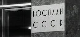 На аудитора Счетной палаты, вскрывшего «пропажу» миллионов гектаров российского леса, завели уголовное дело