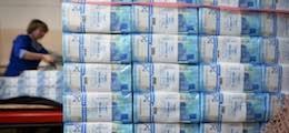 Рубль вернулся к росту после заявлений главы ЕЦБ