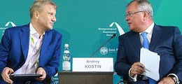 Путин попросил Новака доложить опереговорах поОПЕК+