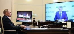 Путин отменил ежегодную встречу с крупным бизнесом