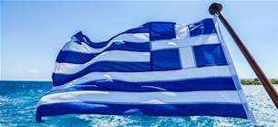 Euro am Sonntag-Anleihecheck: Anleihen auf Griechenland: Machtwechsel sorgt für Allzeittief