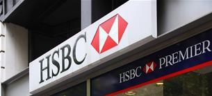 Nettogewinn halbiert: HSBC mit Gewinneinbruch wegen niedrigem Zinsniveau