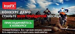 Акции - Русала - на Мосбирже упали на 23%, а затем сократили падение до 3%