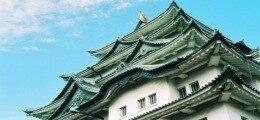 Blue Chips: Konjunkturtermine: Asien im Fokus | Nachricht | finanzen.net