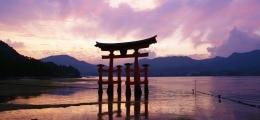 Nikkei-225-Index: Japan: Ministerpräsident Shinzo Abe zieht in den Kampf | Nachricht | finanzen.net