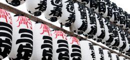 Yen im Sinkflug: Japans Finanzminister: Yen-Abwertung ging zu schnell | Nachricht | finanzen.net
