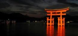 Japan: Tipp des Tages: Put auf Nikkei-225-Index | Nachricht | finanzen.net