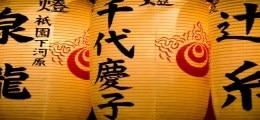 Leitzinsen: Bank of Japan hält politischem Druck stand | Nachricht | finanzen.net