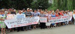 Пока зомбоящик трындит о том,что кризис закончился,число трудовых бунтов в России выросло на треть