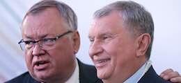 """и снова эти двое - """"Роснефть"""" и ВТБ добили рубль"""