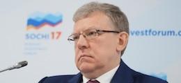 : ЦСР Кудрина предложил россиянам оплатить экономический прорыв