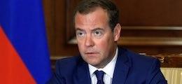 Украине предсказали окончание эрыдешевого газа