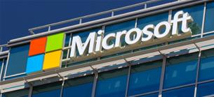 Trading Idee: Trading Idee Microsoft: Aussichtsreicher Deal