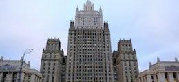 Сitibank заблокировал МИД России платежи в Латинскую Америку