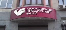 : Облигации Московского кредитного банка обвалились на фоне проблем с выдачей вкладов
