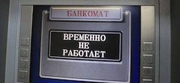 Лукашенко заявил, чтоБелоруссии нужна вторая АЭС