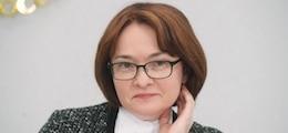 : Набиуллина предсказала обвал нефти и рост российской экономики