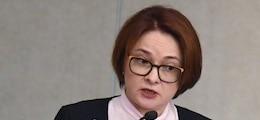 : Российский ЦБ признали самым непредсказуемым в мире