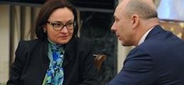 Минфин скупит почти весь приток валюты в Россию