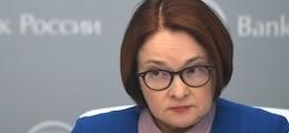 Набиуллину пригласили «поработать у станка»: ЦБ напечатает триллион, чтобы Кремль не тратил ФНБ | 10.05.20 | finanz.ru