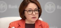 Набиуллина анонсировала скорый конец смягчения политики ЦБ