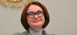 : ЦБ не стал снижать ставку из-за рисков нефти и рубля