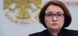 : ЦБ пропишет рублю лекарство от санкций