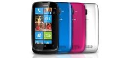 Kampf um Smartphone-Markt: Nokia ergänzt Lumia-Smartphones um günstigeres Modell | Nachricht | finanzen.net