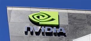 Trading Idee: Trading Idee NVIDIA: Auf dem Sprung