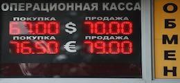 : ВШЭ: России грозит дефицит валюты и доллар по 70
