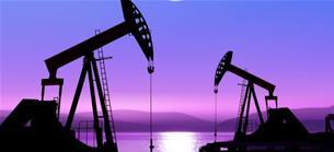 Weiter nach oben: Ölpreise zeitweise auf Mehrjahreshoch - die Gründe