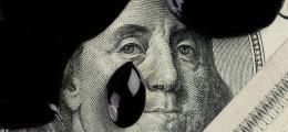 Курс доллара: рубль взлетит кконцу года