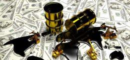 Россия на пороге жизни после нефти   17.05.16   finanz.ru
