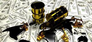 OPEC+ im Fokus: Ölpreise fallen leicht - Ölförderstreit im Blick