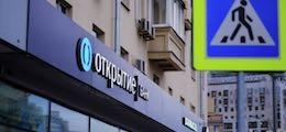""": Проблемы в банке """"Открытие"""" превысили годовой бюджет системы здравоохранения"""