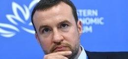 Восстановление мировой экономики описали спомощью трех букв