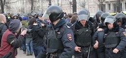 Росгвардия закупила лазерное оружие для разгона митингов | 21.11.18 | finanz.ru