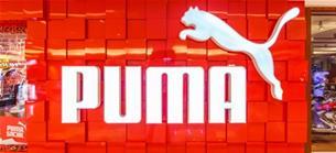 Trading Idee: Trading Idee: PUMA - Long-Chance am 10er-EMA