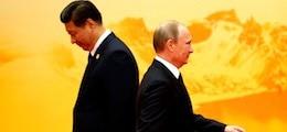 Китай отказался от новых газовых контрактов с Россией | 08.06.17 | finanz.ru