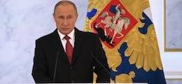 : Путин поручил Росгвардии разобраться с попытками дестабилизации России