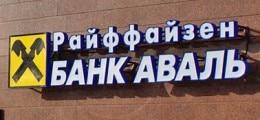 Finanzmarktaufsicht warnt: Ukraine-Krise für heimische Banken ernstes Problem