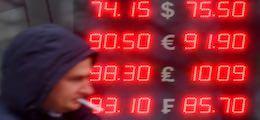 Рубль покатился по наклонной после «сигнала тревоги» с рынка госдолга США