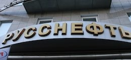 Эксперты предрекли новые изменения налогов вРоссии