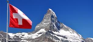 Europäische Favoriten: Zertifikat auf Qualitätsaktien: Schweizer Werte günstig kaufen