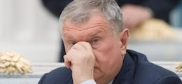 Есть лишансы наукрепление рубля в2021 году?