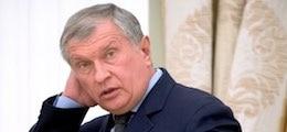 ": Долги ""Роснефти"" ударят по рублю"