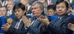 """: Дыру в балансе """"Роснефти"""" предложат залатать китайцам"""