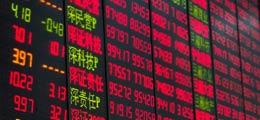 Биржа Шанхая приостновила крупнейшее в мире IPO