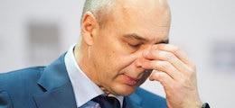 Рублю предсказали «боль»