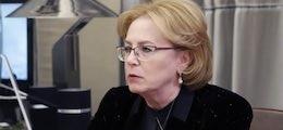 В России объявили о создании первого в мире антидота от коронавируса